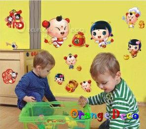中國娃娃 DIY組合壁貼 牆貼 壁紙 無痕壁貼 室內設計 裝潢 裝飾佈置【橘果設計】