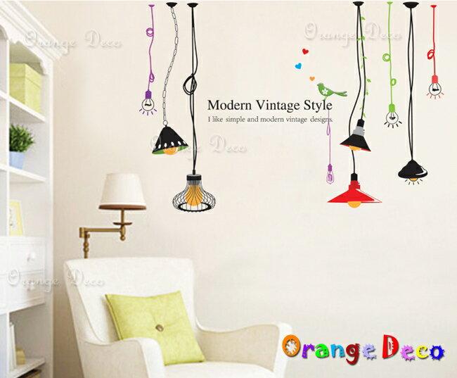 摩登吊燈 DIY組合壁貼 牆貼 壁紙 無痕壁貼 室內設計 裝潢 裝飾佈置【橘果設計】