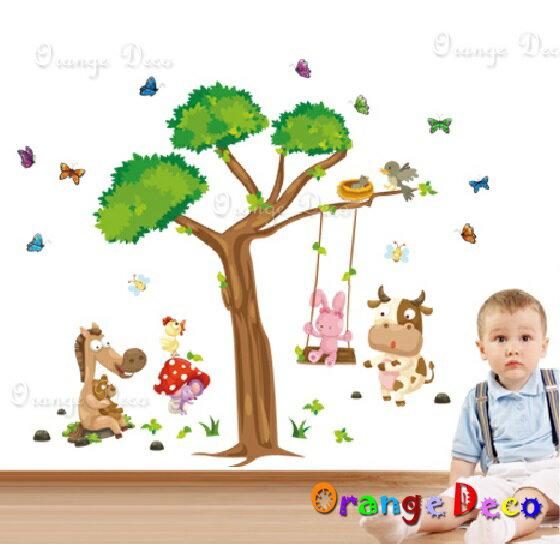 橘果設計:朋友DIY組合壁貼牆貼壁紙無痕壁貼室內設計裝潢裝飾佈置【橘果設計】