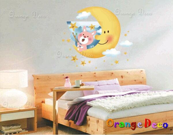 橘果設計:晚安月亮DIY組合壁貼牆貼壁紙無痕壁貼室內設計裝潢裝飾佈置【橘果設計】