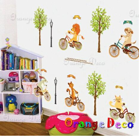 橘果設計:動物單車DIY組合壁貼牆貼壁紙無痕壁貼室內設計裝潢裝飾佈置【橘果設計】
