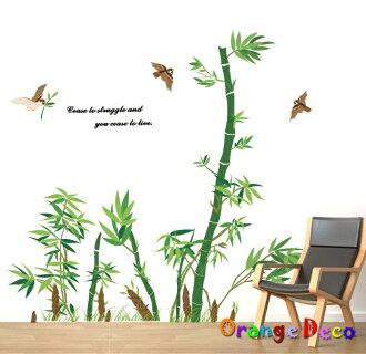 【橘果設計】富貴竹 DIY組合壁貼 牆貼 壁紙 無痕壁貼 室內設計 裝潢 裝飾佈置