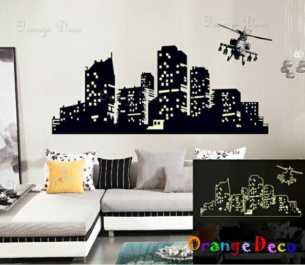 橘果設計:夜光高樓大廈DIY組合壁貼牆貼壁紙無痕壁貼室內設計裝潢裝飾佈置【橘果設計】
