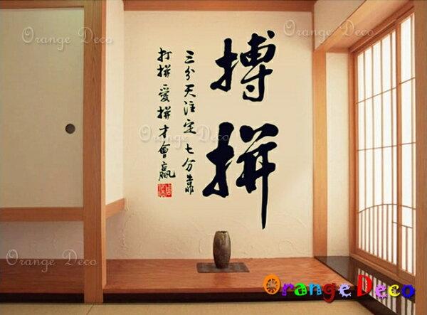 橘果設計:夜光搏拼DIY組合壁貼牆貼壁紙無痕壁貼室內設計裝潢裝飾佈置【橘果設計】