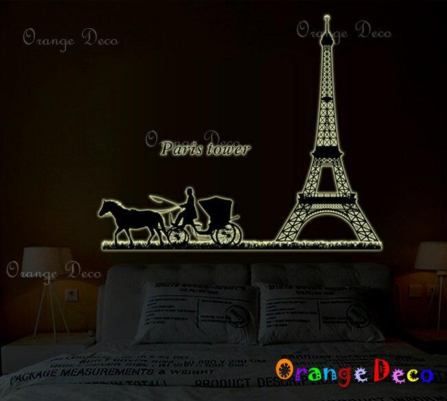 馬車與鐵塔 DIY組合壁貼 牆貼 壁紙 無痕壁貼 室內設計 裝潢 裝飾佈置【橘果設計】