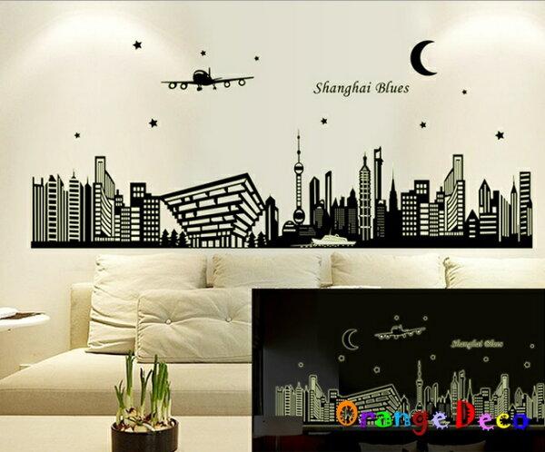 橘果設計:上海之夜DIY組合壁貼牆貼壁紙無痕壁貼室內設計裝潢裝飾佈置【橘果設計】