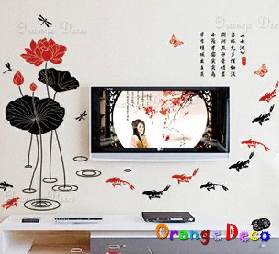 橘果設計:魚兒水中游DIY組合壁貼牆貼壁紙無痕壁貼室內設計裝潢裝飾佈置【橘果設計】