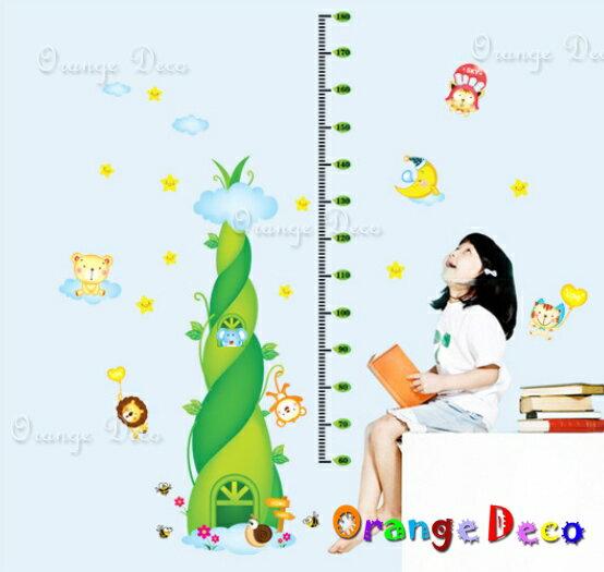 橘果設計:卡通身高樹DIY組合壁貼牆貼壁紙無痕壁貼室內設計裝潢裝飾佈置【橘果設計】