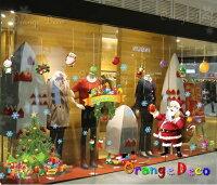 幫家裡聖誕佈置裝飾推薦聖誕佈置壁貼到聖誕老公公 DIY組合壁貼 牆貼 壁紙 無痕壁貼 室內設計 裝潢 裝飾佈置【橘果設計】就在橘果設計推薦幫家裡聖誕佈置裝飾