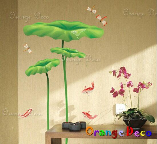 鯉魚 DIY組合壁貼 牆貼 壁紙 無痕壁貼 室內設計 裝潢 裝飾佈置【橘果設計】