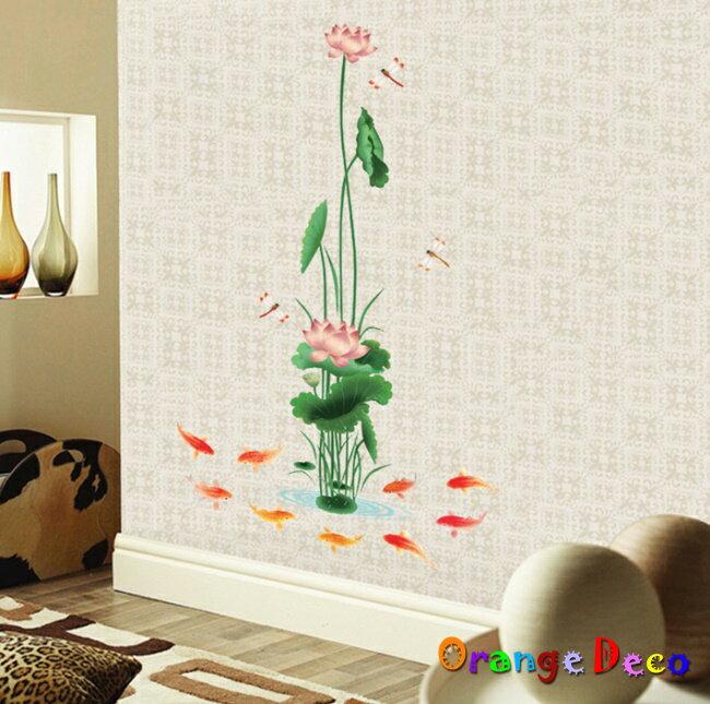 鯉魚戲蓮 DIY組合壁貼 牆貼 壁紙 無痕壁貼 室內設計 裝潢 裝飾佈置【橘果設計】