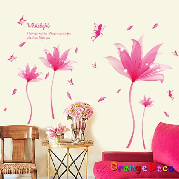 橘果設計:粉色花朵DIY組合壁貼牆貼壁紙無痕壁貼室內設計裝潢裝飾佈置【橘果設計】
