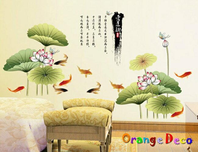 鯉魚蓮花 DIY組合壁貼 牆貼 壁紙 無痕壁貼 室內設計 裝潢 裝飾佈置【橘果設計】