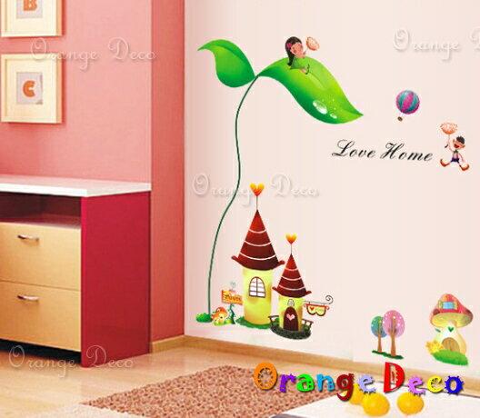 童話屋 DIY組合壁貼 牆貼 壁紙 無痕壁貼 室內設計 裝潢 裝飾佈置【橘果設計】