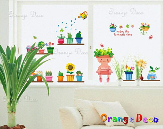 機器人盆栽 DIY組合壁貼 牆貼 壁紙 無痕壁貼 室內設計 裝潢 裝飾佈置【橘果設計】