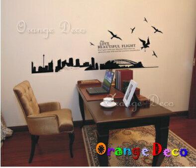 城市剪影 DIY組合壁貼 牆貼 壁紙 無痕壁貼 室內設計 裝潢 裝飾佈置【橘果設計】