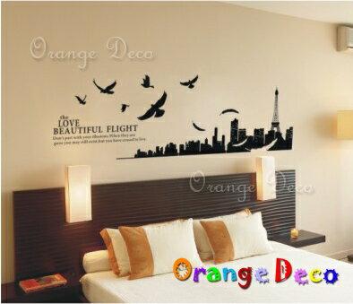 城市剪影之巴黎 DIY組合壁貼 牆貼 壁紙 無痕壁貼 室內設計 裝潢 裝飾佈置【橘果設計】