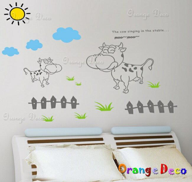 乳牛牧場 DIY組合壁貼 牆貼 壁紙 無痕壁貼 室內設計 裝潢 裝飾佈置【橘果設計】