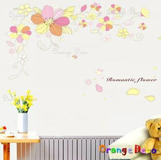 浪漫花藤 DIY組合壁貼 牆貼 壁紙 無痕壁貼 室內設計 裝潢 裝飾佈置【橘果設計】