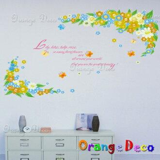 浪漫花園 DIY組合壁貼 牆貼 壁紙 無痕壁貼 室內設計 裝潢 裝飾佈置【橘果設計】
