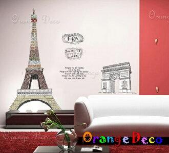 【橘果設計】手繪巴黎鐵塔 DIY組合壁貼 牆貼 壁紙 無痕壁貼 室內設計 裝潢 裝飾佈置