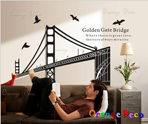 舊金山大橋 DIY組合壁貼 牆貼 壁紙 無痕壁貼 室內設計 裝潢 裝飾佈置【橘果設計】