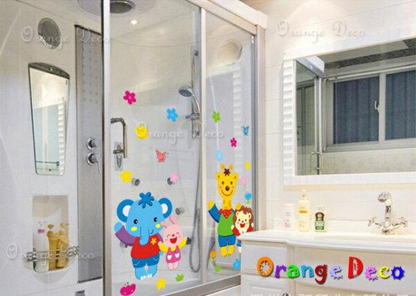 橘果設計:動物樂園DIY組合壁貼牆貼壁紙無痕壁貼室內設計裝潢裝飾佈置【橘果設計】