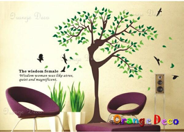 橘果設計:美女樹DIY組合壁貼牆貼壁紙無痕壁貼室內設計裝潢裝飾佈置【橘果設計】