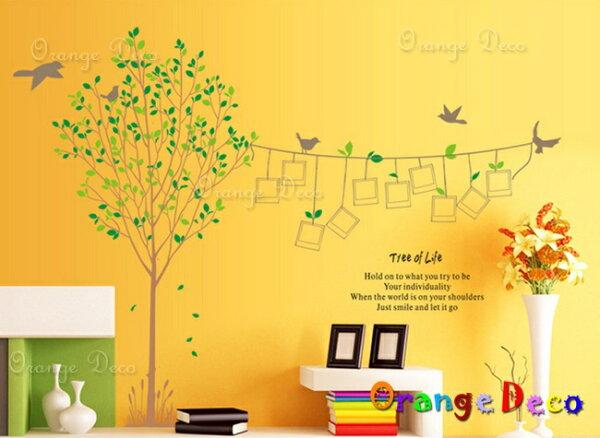 橘果設計:回憶樹DIY組合壁貼牆貼壁紙無痕壁貼室內設計裝潢裝飾佈置【橘果設計】