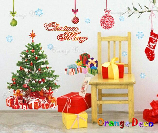聖誕樹 耶誕 聖誕 DIY組合壁貼 牆貼 壁紙 無痕壁貼 室內設計 裝潢 裝飾佈置【橘果設計】