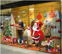 幫家裡聖誕佈置裝飾到聖誕老人與樹 DIY組合壁貼 牆貼 壁紙 無痕壁貼 室內設計 裝潢 裝飾佈置 聖誕佈置裝飾推薦【橘果設計】