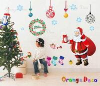 幫家裡聖誕佈置裝飾推薦聖誕佈置壁貼到聖誕老人 DIY組合壁貼 牆貼 壁紙 無痕壁貼 室內設計 裝潢 裝飾佈置【橘果設計】就在橘果設計推薦幫家裡聖誕佈置裝飾