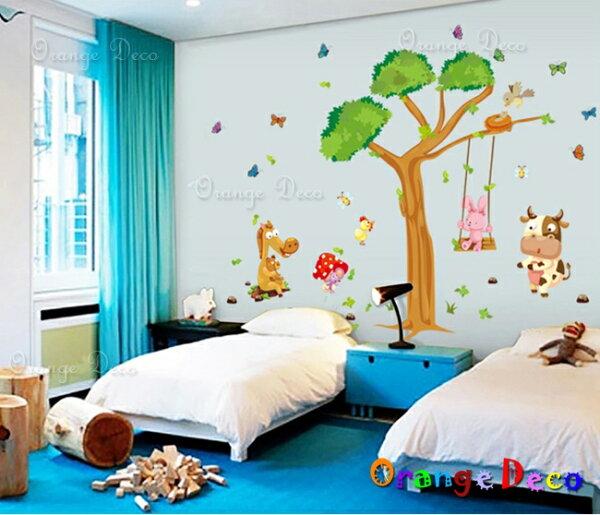 橘果設計:動物朋友DIY組合壁貼牆貼壁紙無痕壁貼室內設計裝潢裝飾佈置【橘果設計】