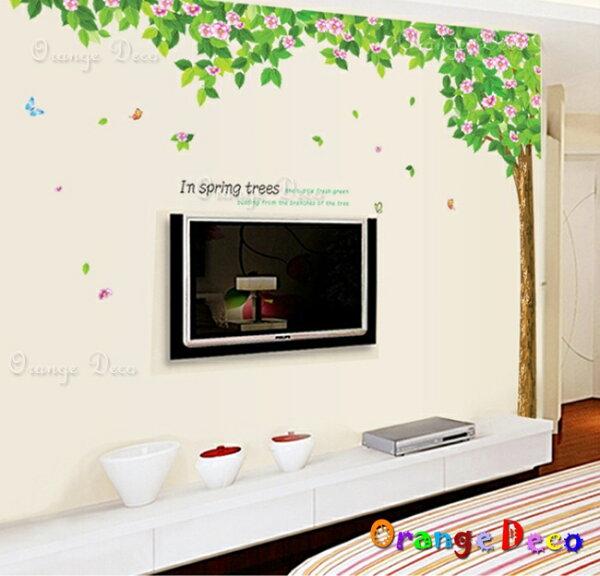橘果設計:綠樹花蝴蝶DIY組合壁貼牆貼壁紙無痕壁貼室內設計裝潢裝飾佈置【橘果設計】