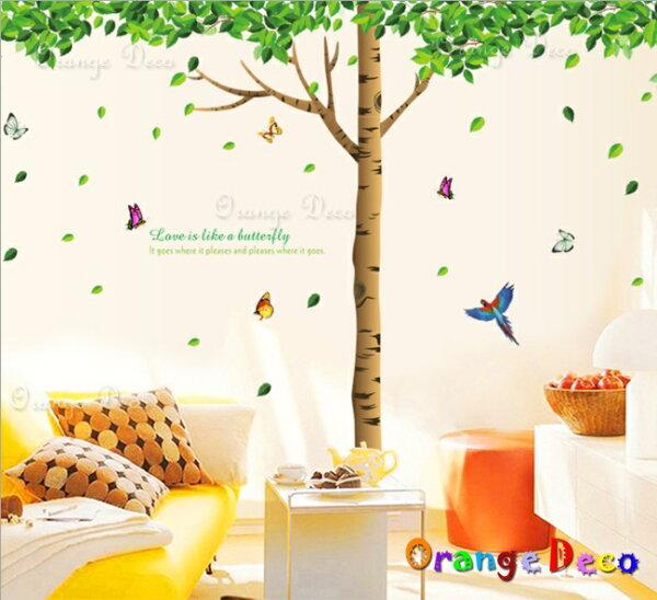 橘果設計:綠樹DIY組合壁貼牆貼壁紙無痕壁貼室內設計裝潢裝飾佈置【橘果設計】