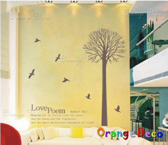 參天古樹 DIY組合壁貼 牆貼 壁紙 無痕壁貼 室內設計 裝潢 裝飾佈置【橘果設計】