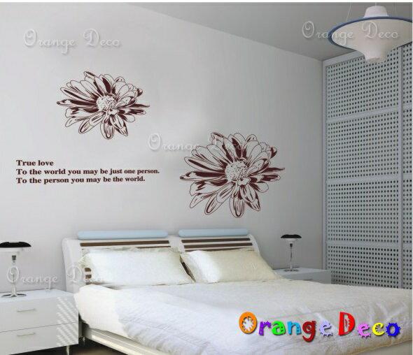 橘果設計:花開DIY組合壁貼牆貼壁紙無痕壁貼室內設計裝潢裝飾佈置【橘果設計】