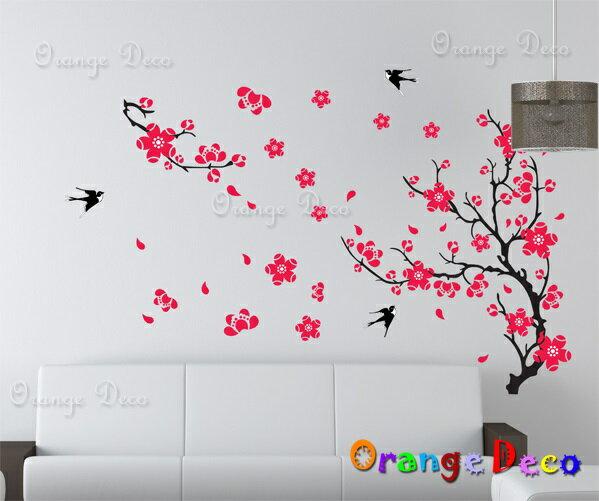 橘果設計:梅花DIY組合壁貼牆貼壁紙無痕壁貼室內設計裝潢裝飾佈置【橘果設計】