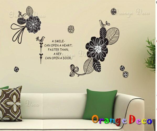 橘果設計:智慧之花(黑)DIY組合壁貼牆貼壁紙無痕壁貼室內設計裝潢裝飾佈置【橘果設計】