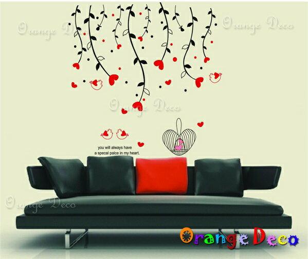 橘果設計:愛心小鳥DIY組合壁貼牆貼壁紙無痕壁貼室內設計裝潢裝飾佈置【橘果設計】