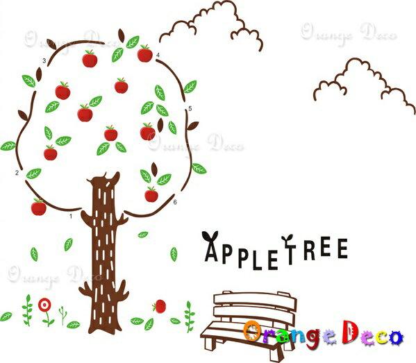 蘋果樹 DIY組合壁貼 牆貼 壁紙 無痕壁貼 室內設計 裝潢 裝飾佈置【橘果設計】