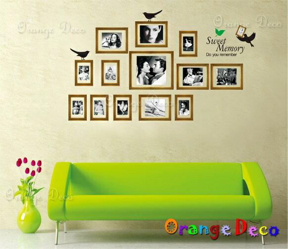 復古相框 DIY組合壁貼 牆貼 壁紙 無痕壁貼 室內設計 裝潢 裝飾佈置【橘果設計】