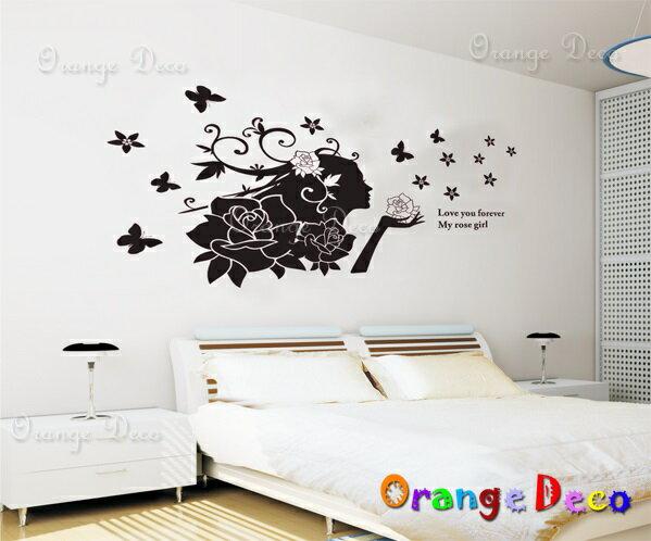 玫瑰女孩(黑) DIY組合壁貼 牆貼 壁紙 無痕壁貼 室內設計 裝潢 裝飾佈置【橘果設計】
