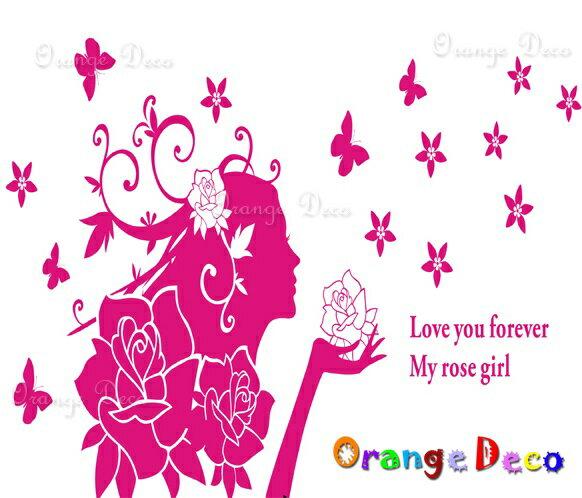 橘果設計:玫瑰女孩(紅)DIY組合壁貼牆貼壁紙無痕壁貼室內設計裝潢裝飾佈置【橘果設計】