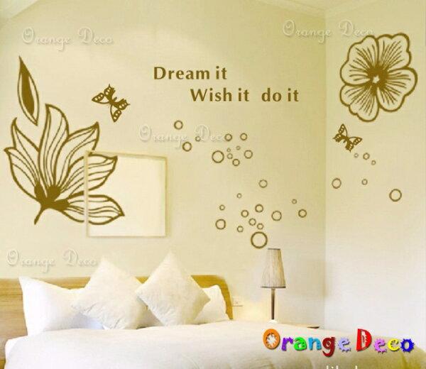橘果設計:蝶舞DIY組合壁貼牆貼壁紙無痕壁貼室內設計裝潢裝飾佈置【橘果設計】