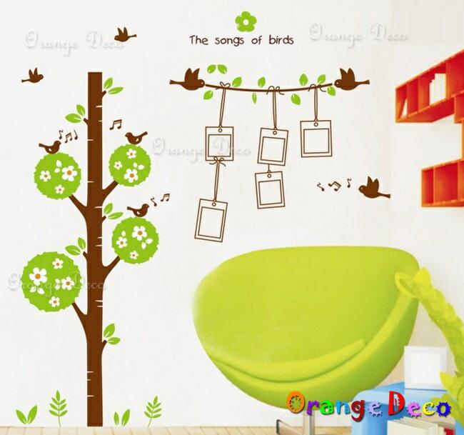 照片樹 DIY組合壁貼 牆貼 壁紙 無痕壁貼 室內設計 裝潢 裝飾佈置【橘果設計】