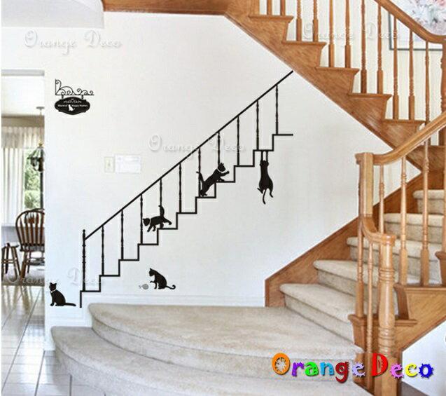 頑皮貓 DIY組合壁貼 牆貼 壁紙 無痕壁貼 室內設計 裝潢 裝飾佈置【橘果設計】