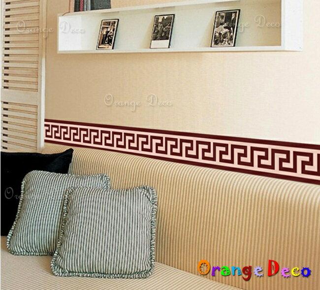 腰線 DIY組合壁貼 牆貼 壁紙 無痕壁貼 室內設計 裝潢 裝飾佈置【橘果設計】