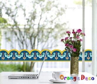 【橘果設計】腰線 DIY組合壁貼 牆貼 壁紙 無痕壁貼 室內設計 裝潢 裝飾佈置