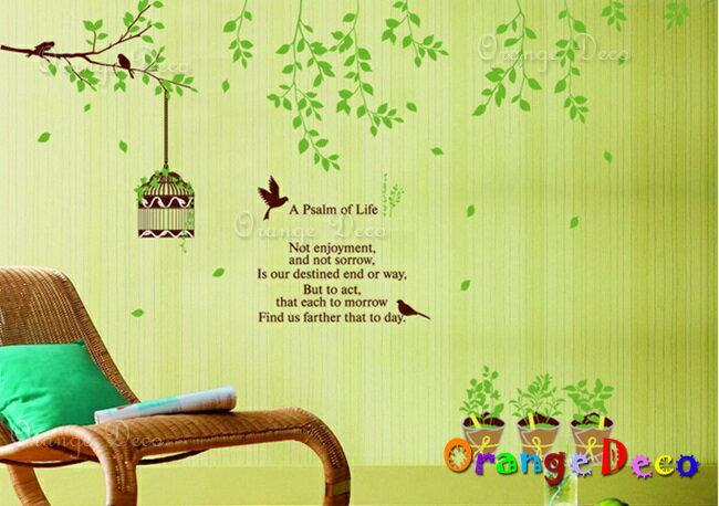 綠色盆栽 DIY組合壁貼 牆貼 壁紙 無痕壁貼 室內設計 裝潢 裝飾佈置【橘果設計】